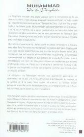 Muhammad, vie du prophète ; les enseignements spirituels et contemporains - 4ème de couverture - Format classique