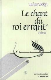 Chant Du Roi Errant - Couverture - Format classique