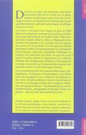 Pirates Et Corsaires Dans Les Mers De Provence, Xv - Xvi Siecle ; Letras De La Costiera - 4ème de couverture - Format classique
