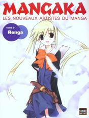 Mangaka t.3 ; Renga - Intérieur - Format classique