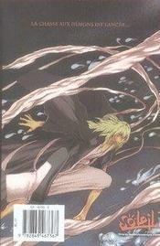 Qwan t.3 - 4ème de couverture - Format classique