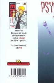 Psychometrer Eiji T.10 - 4ème de couverture - Format classique
