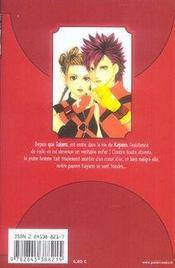 Lovely devil t.2 - 4ème de couverture - Format classique