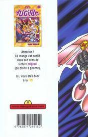 Yu-Gi-Oh t.23 - 4ème de couverture - Format classique