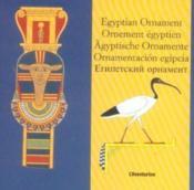 Ornement egyptien - Couverture - Format classique