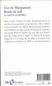 Boule de Suif by Guy de Maupassant: Analysis & Themes ...