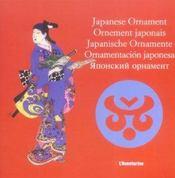 Ornement Japonais - Intérieur - Format classique