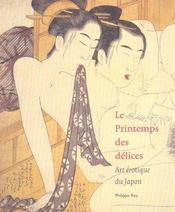 Le printemps des délices, art érotique du Japon - Intérieur - Format classique