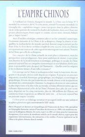 L'Empire chinois ; mieux comprendre le futur n.1 mondial ; histoire et actualite de la diaspora chinoise - 4ème de couverture - Format classique