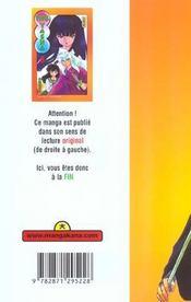 Inu-Yasha T8 - 4ème de couverture - Format classique