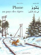 Plume Au Pays Des Tigres Arabes / Francais Broche - Intérieur - Format classique
