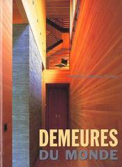 Demeures Du Monde - Intérieur - Format classique