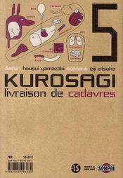 Kurosagi, livraison de cadavres t.5 - 4ème de couverture - Format classique