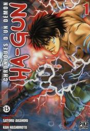 Ha-gun t.1 – Satoru Akahori