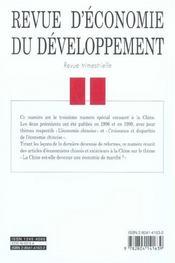 Revue D'Economie Du Developpement T.3/4 - 4ème de couverture - Format classique