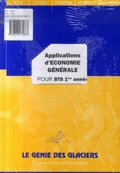 Applications d'économie générale pour BTS 1ère année - Intérieur - Format classique
