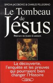 Le tombeau de jesus - Intérieur - Format classique