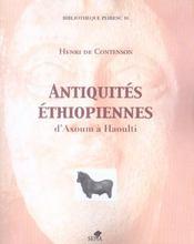 Antiquités éthiopiennes d'Axoum à Haoulti - Intérieur - Format classique