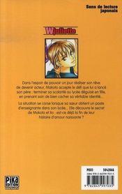 Wjuliette t.6 - 4ème de couverture - Format classique