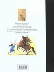 Le vieux fou de dessin - 4ème de couverture - Format classique