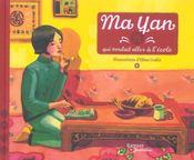 Ma yan qui voulait aller a l'ecole - Intérieur - Format classique