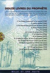 Douze livres du prophète - 4ème de couverture - Format classique