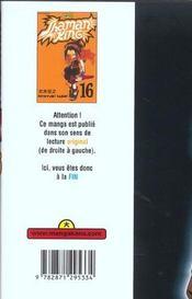 Shaman King T16 - 4ème de couverture - Format classique