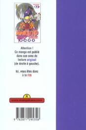 Naruto t.7 - 4ème de couverture - Format classique