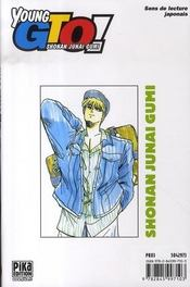Young gto t.18 - 4ème de couverture - Format classique