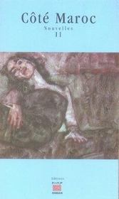 Côté maroc t.2 - Intérieur - Format classique