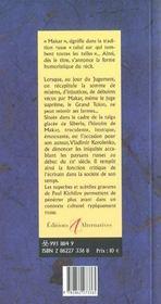 Le Songe De Makar ; Conte Populaire - 4ème de couverture - Format classique