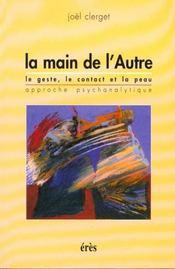 Main De L'Autre (La) - Intérieur - Format classique