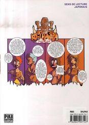 Dreamland t.3 ; chemin(s) - 4ème de couverture - Format classique