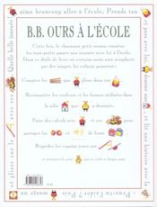 Bebe Ours A L Ecole - 4ème de couverture - Format classique