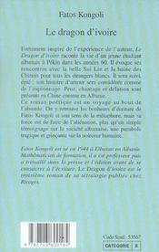 Le Dragon D'Ivoire - 4ème de couverture - Format classique