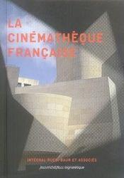 La cinémathèque française - Intérieur - Format classique