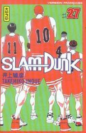 Slam Dunk T27 - Intérieur - Format classique