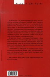 Un autre japon (2001-2006) - 4ème de couverture - Format classique