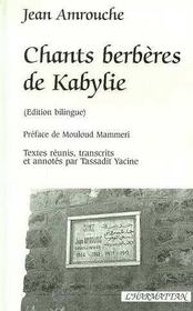 Chants berbères de kabylie - Intérieur - Format classique