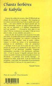 Chants berbères de kabylie - 4ème de couverture - Format classique