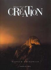 Images De La Creation - Intérieur - Format classique