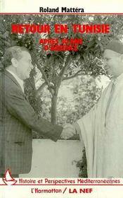 Retour En Tunisie Apres 10 Ans D'Absence - Intérieur - Format classique