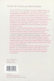 Divine Comedie, Entree En Lecture (La) - 4ème de couverture - Format classique