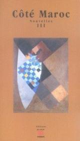Côté maroc t.3 - Couverture - Format classique