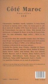Côté maroc t.3 - 4ème de couverture - Format classique