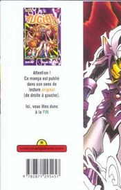 Yu-Gi-Oh t.25 - 4ème de couverture - Format classique