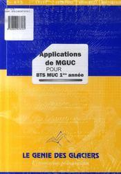 Applications de management et gestion des unités commerciales pour BTS, MUC, 1ère année - Intérieur - Format classique