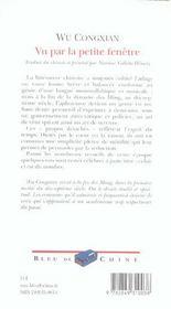 Vu Par La Petite Fenetre - 4ème de couverture - Format classique