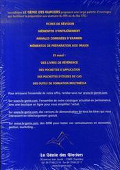 Applications de management et gestion des unités commerciales pour BTS, MUC, 2ème année - 4ème de couverture - Format classique