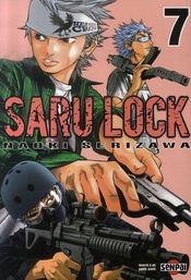 Saru lock t.7 - Intérieur - Format classique